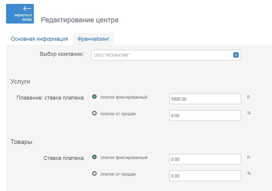 Создание собственной crm системы импорт из 1с в битрикс каталогов